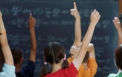 H παγκόσμια μαθησιακή κρίση και τι πρέπει να κάνουμε (ted video)