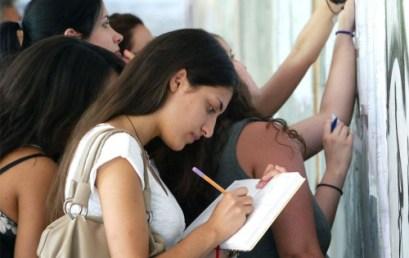 Ανακοίνωση στατιστικών στοιχείων Πανελλαδικών Εξετάσεων ΓΕΛ και ΕΠΑΛ 2019