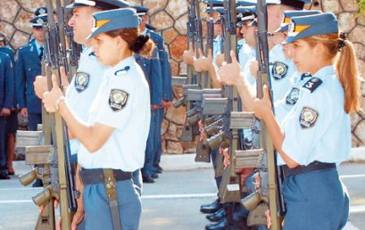 Καθορισμός αριθμού εισαγομένων αστυνομικών στη Σχολή Αξιωματικών της Ελληνικής Αστυνομίας (2017 – 2018)