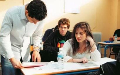 Υπόδειγμα Οδηγιών για τους επιτηρητές των Πανελλαδικών Εξετάσεων 2013
