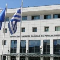 O ΥΦΥΠΑΙΘ Αλέξανδρος Δερμεντζόπουλος στη ΝΕΡΙΤ