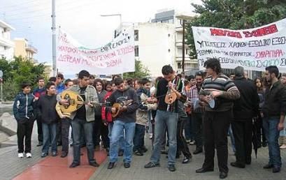 29-01-2013 Κινητοποιήσεις για τα μουσικά και καλλιτεχνικά σχολεία στις 30 Γενάρη 2013