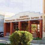 Παρουσίαση και χρήση αναγνωστηρίου ΑΜΕΑ της Βιβλιοθήκης ΤΕΙ Κρήτης