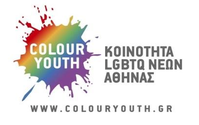 Πρόγραμμα Δράσεων της Colour Youth –Κοινότητα LGBTQ Νέων Αθήνας  για τη Παγκόσμια Ημέρα κατά της Ομοφοβίας και Τρανσφοβίας