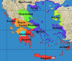 Το ελληνικό πρόβλημα σε αττική διάλεκτο