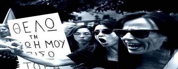 Δράσεις και ενέργειες της ΠΕΑΔ για το Α΄εξάμηνο 2014