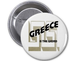 Greece is… the word!