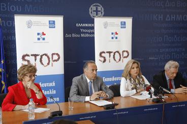 Εκπαιδευτική πρωτοβουλία για την πρόληψη του καπνίσματος στους μαθητές Β΄ και Γ΄ γυμνασίου