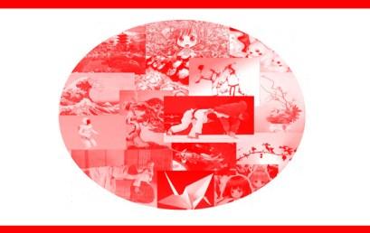 Η επιρροή του ιαπωνικού πολιτισμού στη σύγχρονη κοινωνία