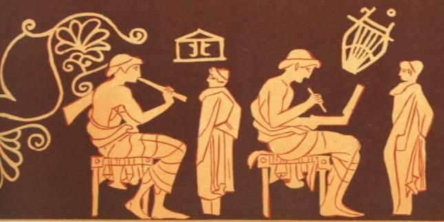 Προσεγγίσεις στη Διδακτική Μεθοδολογία των Αρχαίων Ελληνικών