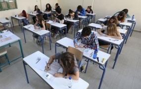 Πρόγραμμα Σπουδών & Αξιολόγηση