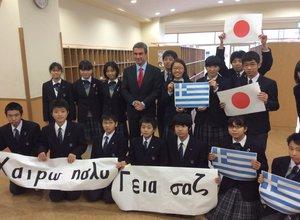 Επίσκεψη Α. Λοβέρδου στο Γυμνάσιο ShinjukuNishitoyama