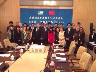Επίσκεψη του Υπουργού Παιδείας ε δύο Πανεπιστήμια και ένα δημοτικό σχολείο στο Πεκίνο