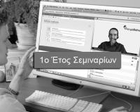 1_etos_seminaria