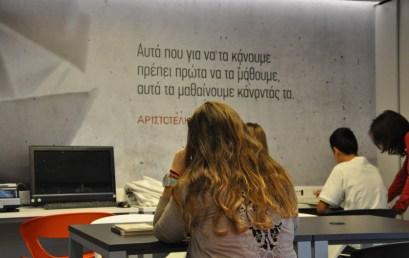 Πρόγραμμα συνθετικής ομιλίας, στη Δημόσια Βιβλιοθήκη της Βέροιας