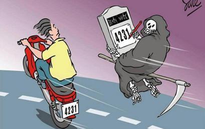 Διαγωνισμός σκίτσου-γελοιογραφίας-κόμικς