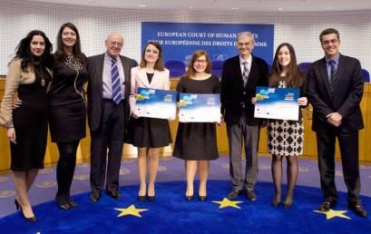 Η Νομική Αθηνών πρώτη στην Ευρώπη