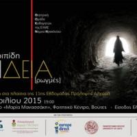 afisa-ev_alkool-2