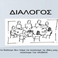 dialogos_1