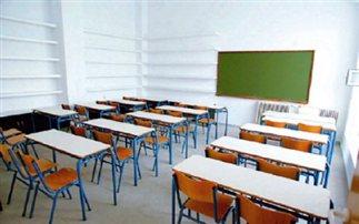 Σχολείο χωρίς μαθητές…