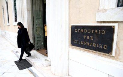 ΣτΕ: Αφορολόγητο το επίδομα αλλοδαπής των εκπαιδευτικών