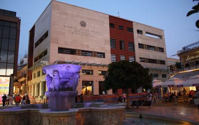 Εργαστήριο Ελευθέρων Σπουδών από τη Βικελαία Βιβλιοθήκη
