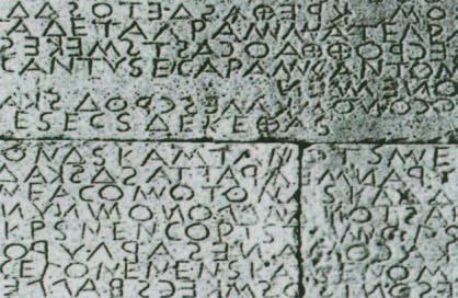 Διεθνές Συνέδριο «Ο γλωσσικός χάρτης της κεντρικής και βόρειας Ελλάδας κατά την αρχαιότητα»