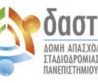 dasta_logo_teliko_small_0_0