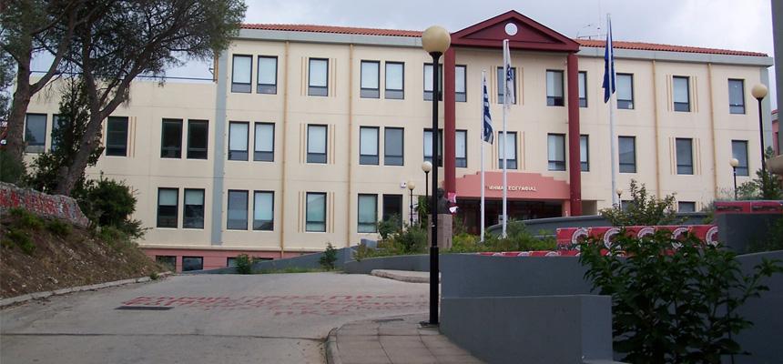 Πανεπιστήμιο Αιγαίου: Προκήρυξη θέσεων καθηγητών