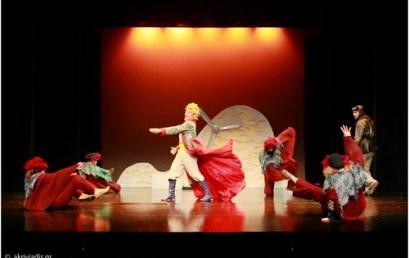 Θεατρική παράσταση «Ο Μικρός Πρίγκιπας» από τις «Μαγικές Σβούρες»
