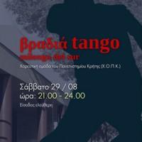 foulmoon_tango-4