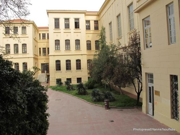 Αποχαιρετιστήρια εκδήλωση του Σχολείου Νέας Ελληνικής Γλώσσας