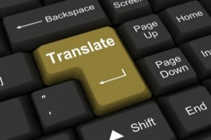 Σεμινάριο:Επιμέλεια και διόρθωση γραπτού, ψηφιακού και σελιδοποιημένου κειμένου