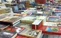 Άνοιξε ο «Βιβλιότοπος» στο κέντρο της Θεσσαλονίκης – φθηνά βιβλία για όλα τα γούστα