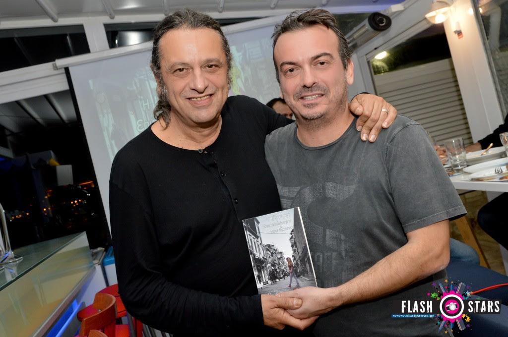 Ο Γιώργος Περισανίδης παρουσίασε το πρώτο του βιβλίο στον Φάρο
