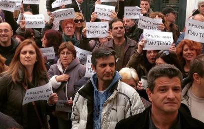 35 ψηφίσματα συμπαράστασης από συλλόγους και φορείς και ατομικές υπογραφές για τις διώξεις των εκπαιδευτικών Βαϊνά-Χρόνη