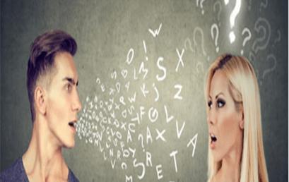Ασάφειες της γλώσσας