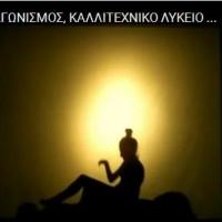 21-01-16_gerakas