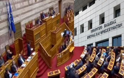 Απόσυρση τροπολογιών