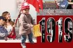 Πρόσκληση παρουσίασης βιβλίου «Το Ποντιακό ζήτημα και η 19η Μαΐου στην Ελλάδα και την Τουρκία»