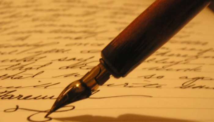 7ος Πανελλήνιος Ποιητικός Διαγωνισμός