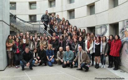 Διεθνής διάκριση για την δράση thesswiki του ΑΠΘ