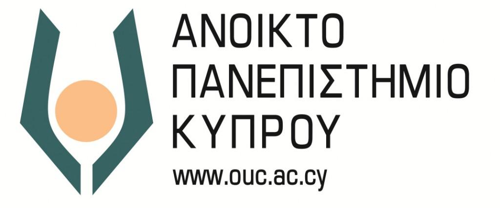 Ανοικτό Πανεπιστήμιο Κύπρου : Υποβολή αιτήσεων μέχρι 6 Μαΐου 2019