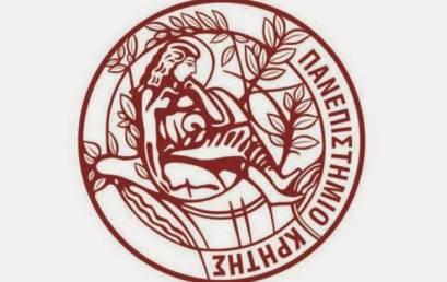 Διεθνές Επιστημονικό Συμπόσιο :Τελετουργία και πολιτική, άτομο και κοινωνία στο έργο του Πλουτάρχου