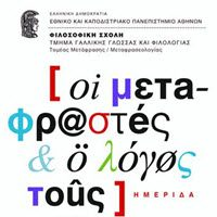 EKPA_Logos