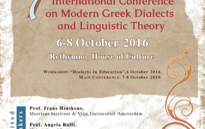 7th International Conference on Modern Greek Dialects and Linguistic Theory