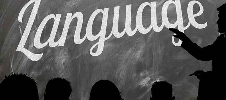 """ΤΞΓΜΔ: Ομιλία Χρ. Κλαίρη """"Το φαινόμενο της εξαφάνισης γλωσσών"""" [7/6/16]"""