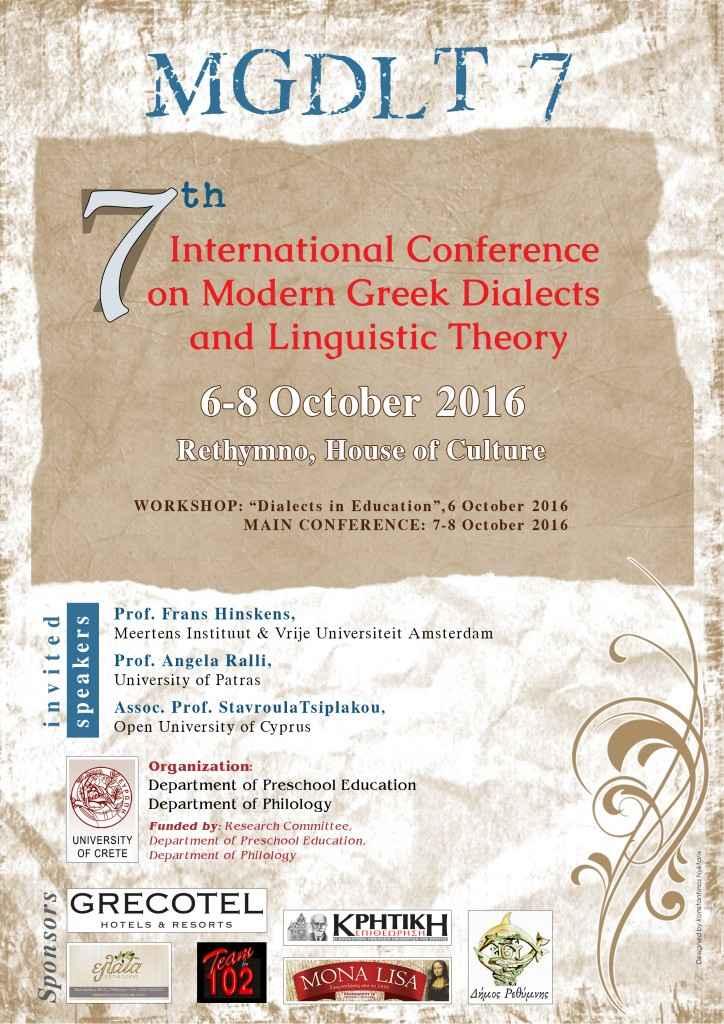 7ο διεθνές Συνέδριο Νεοελληνικής Διαλεκτολογίας και Γλωσσολογικής Θεωρίας
