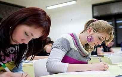 Η διδακτέα και εξεταστέα ύλη για τα μαθήματα που εξετάζονται στις Πανελλαδικές Εξετάσεις(σχ. έτος 2018)-Εσπερινό Λύκειο