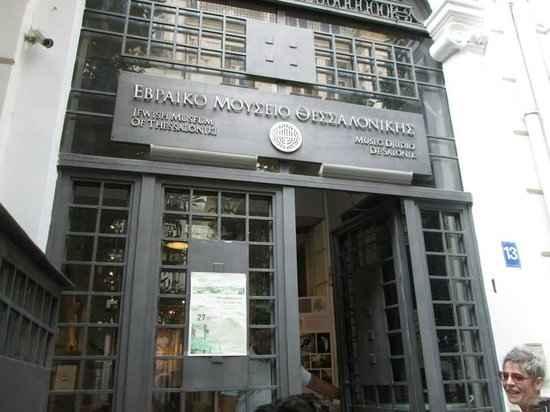 19ο Σεμινάριο του Εβραϊκού Μουσείου Ελλάδος για εκπαιδευτικούς